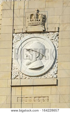 Detail Of The Arch Of Triumph (arcul De Triumf) From Bucharest Romania, King Ferdinand