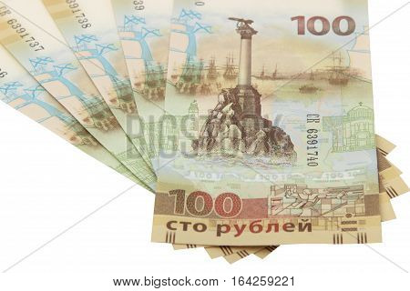Russian banknote 100 rubles dedicated to the annexation of Crimea