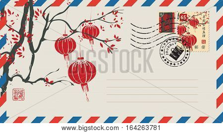 an envelope with a japanese postage stamp with drawing tree branches and paper lanterns. Hieroglyph Japan Post Perfection Happiness Truth