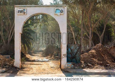 The Future Park In Sidi Ifni, Morocco