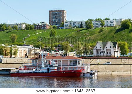 Nizhny Novgorod. View of the Fedorovsky Embankment from the Oka River in summer day