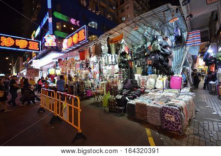 Temple Street Flea Markets At Night In Hong Kong