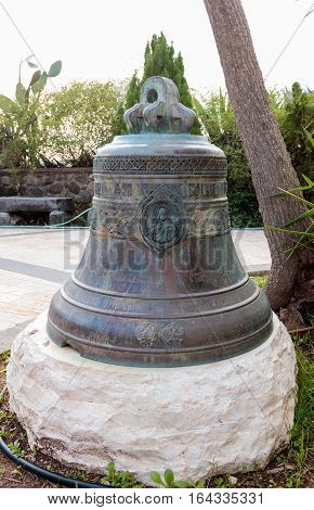 Bell Donated By Parishioners In Courtyard Of Greek Orthodox Monastery