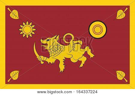 Flag of Southern Province of Sri Lanka