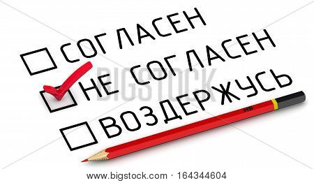 Disagree. Selecting an item in the survey. Items for voting: agree disagree abstain (Russian language) on a white surface with a red pencil. Selecting