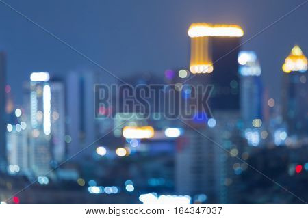 Office building blurred lights night view abstract background