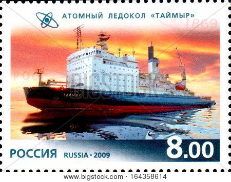 RUSSIA - CIRCA 2009: stamp printed in Russia, shows Nuclear icebreaker