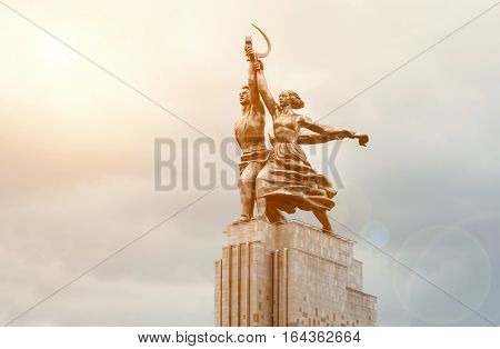The sculpture of Rabochiy i Kolkhoznitsa (Worker and Kolkhoz Woman) in Moscow