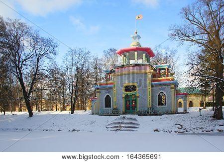 Squeaky pavilion in the Catherine Park in Tsarskoye Selo
