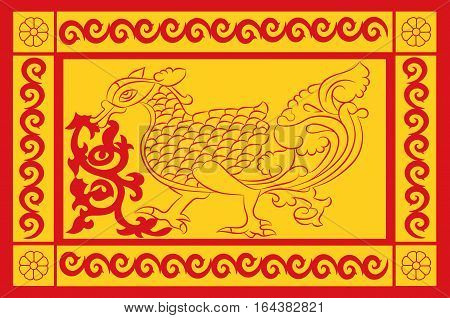Flag of Uva Province of Sri Lanka. Vector illustration