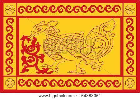 Flag of Uva Province of Sri Lanka