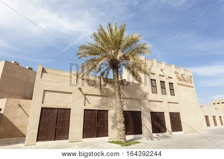 DUBAI UAE - NOV 28 2016: The Dubai Historical Documents Centre at the Heritage Village. United Arab Emirates Middle East