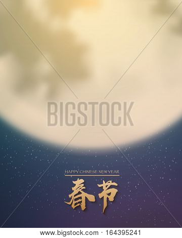 Illustration of Chinese Calligraphy on Night Background with Moon and Stars. Happy Spring Festival Vector Background. Translation of Chinese Calligraphy Spring Festival Happy Chinese New Year