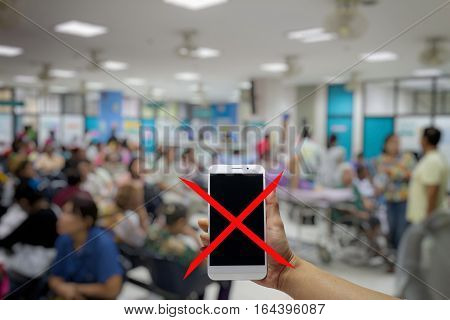 No photography allowed in hospitals smartphone no camera hospital,blur