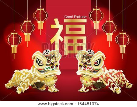 twin chinese lion dance background and blessing word vector illustration
