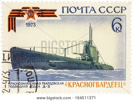 MOSCOW RUSSIA - January 08 2017: A stamp printed in USSR (Russia) shows Russian diesel submarine D-3