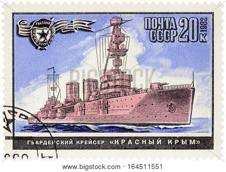 MOSCOW RUSSIA - January 08 2017: A stamp printed in USSR (Russia) shows russian cruiser