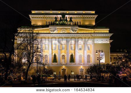 The Alexandrinsky Theatre Or At Night, Saint Petersburg