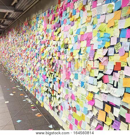 Subway Therapy Wall