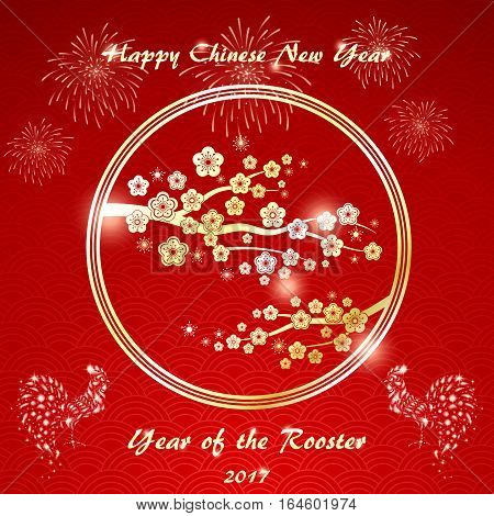 Happy Chinese new year 2017 card with Gold Rooster and fireworks. Spring Festival. Lunar New Year greetings.