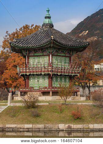 Hyangwon jeong Pavilion - Gyeongbokgung Palace, a historical building in South Korea. South Korea travel destination