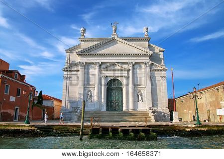 Burano, Italy - June 22: Basilica Del Santissimo Redentore On Giudecca Island On June 22, 2015 In Bu