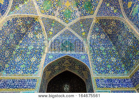 Isfahan Iran - October 20 2016: Shah Mosque also called Imam mosque in Isfahan city Iran