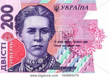 Fragment denomination two hundred ukrainian hryvna with portrait poet and writer Lesya Ukrainka (1871-1913)