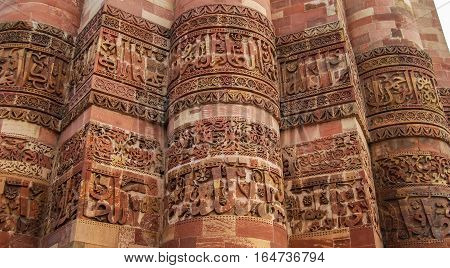 Pillars of Qutub Minar. Red sandstone. Verses from the Quran. Arabic script. Delhi India.