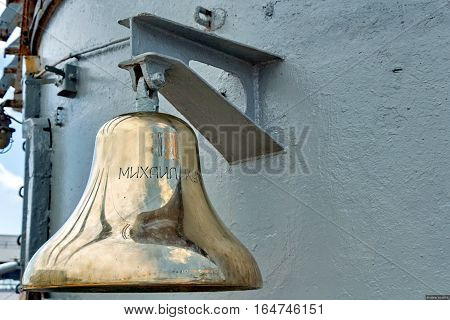 Novorossiysk, Russia - August 3, 2016: Ship's bell. Closeup. Cruiser