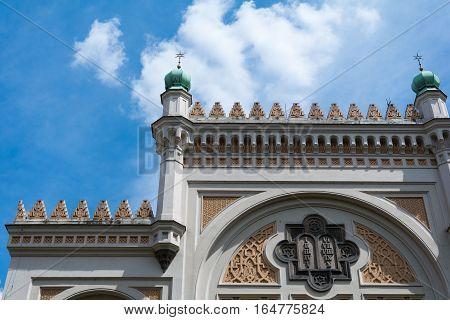 Ancient Spanish Synagogue in Prague Czech Republic.