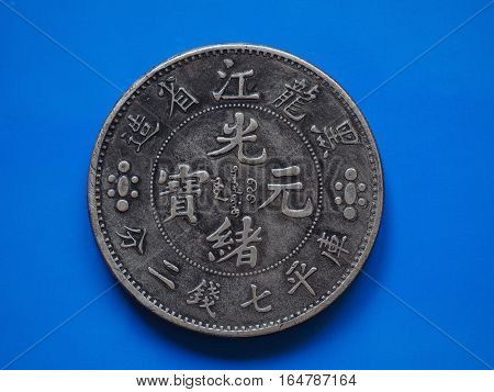 Old Chinese Coin Over Blue