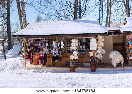 SLOVAKIA STARY SMOKOVEC - JANUARY 06 2015: Small street store in Stary Smokovec in High Tatras mountains. Is a popular resort for skiing and hiking at an altitude of 990 m a.s.l.