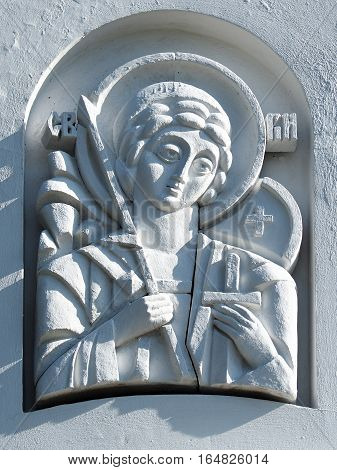 YAROSLAVL RUSSIA - JUNE 2016: Chapel of Our Lady of Kazan. Bas-relief on one side of the Chapel at Transfiguration Monastery in Yaroslavl