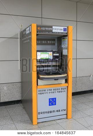 SEOUL SOUTH KOREA - OCTOBER 23, 2016: KB Kookmin Bank ATM cash machine. KB Kookmin Bank is among the four largest banks ranked by asset value in South Korea.