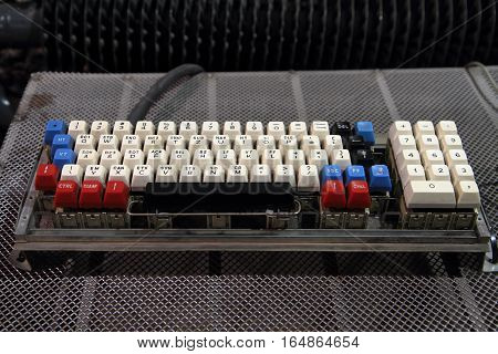 Old Computer Keyboard