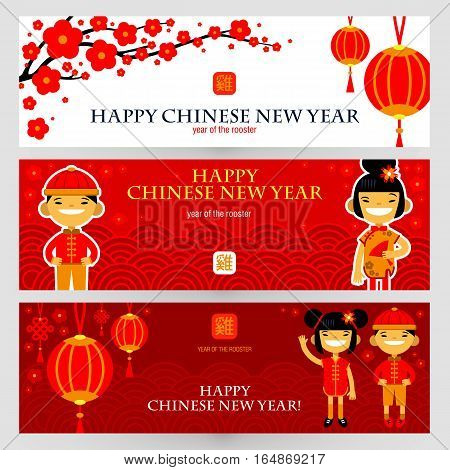 Horizontal Banners Set with Chinese New Year. Vector illustration of flat design