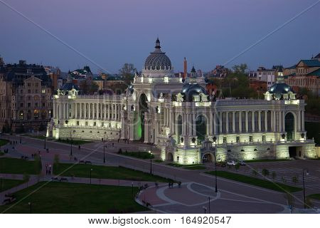KAZAN, RUSSIA - MAY 02, 2016: The palace of Farmers (The Ministry of Agriculture of the Republic of Tatarstan) in May twilight. Historical landmark of the Kazan