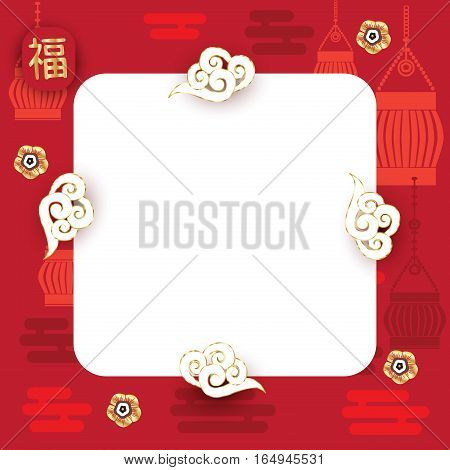 Chinese New Year of the rooster greeting card background with place for text. Gift card with Chinese traditional decoration, gold ornament, red rooster, clouds, fortune symbol. Vector illustration.