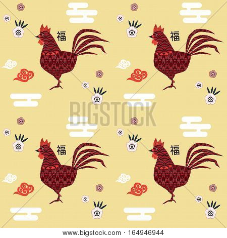 Chinese New Year seamless pattern with traditional Chines decorative symbols, rooster, flowers, clouds. Vector illustration, Holiday decoration.