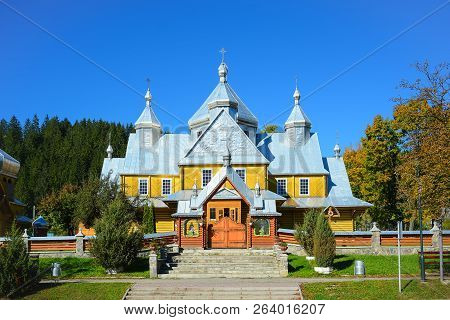 Ukrainian Greco-catholic Church Of Assumption Of The Blessed Virgin In Verkhovyna, Ukraine. Wooden R