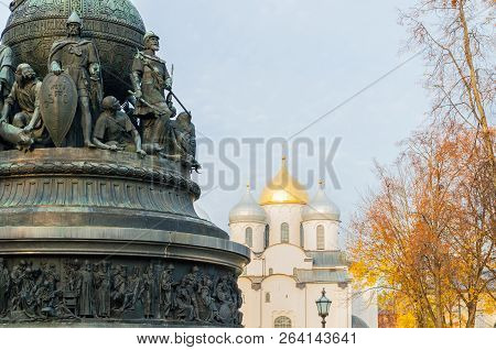 Monument Millenium Of Russia On The Background Of St Sophia Cathedral In Veliky Novgorod, Russia. Fo