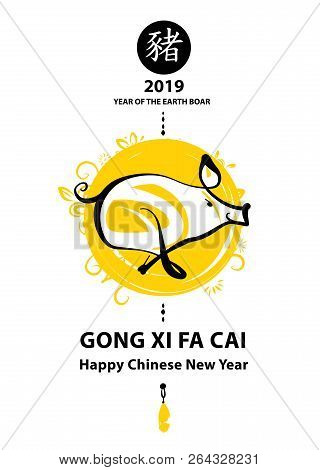 Gong Xi Fa Cai Mean Happy New Year. Silhouette Pig. Earth Boar Symbol Of The 2019. Hieroglyph Chines
