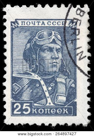 Luga, Russia - September 12, 2018: A Stamp Printed By Russia (ussr) Shows Russian Military Pilot, Ci