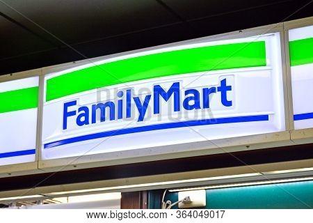 Osaka, Jp - April 8 - Family Mart Convenience Kiosk Sign At Subway Station On April 8, 2017 In Osaka