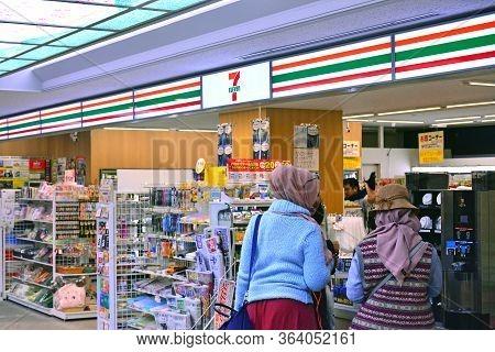 Nara, Jp - April 9 - 7 Eleven Convenience Store On April 9, 2017 In Nara, Japan.