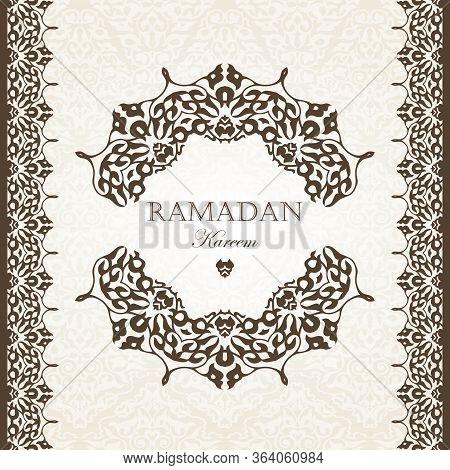 Ramadan Kareem Card. Vintage Banner For Ramadan Wishing. Arabic Decoration, Oriental Motifss. Gold O