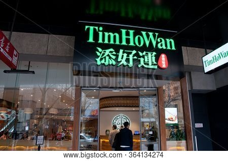 Melbourne, Australia - July 26, 2018: Tim Ho Wan Famous Michelin Star Yum Cha Restaurant In Melbourn