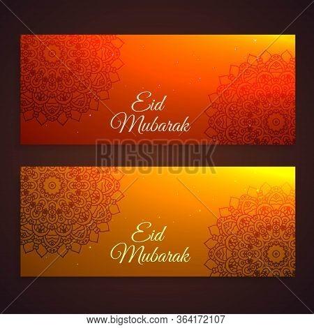 Beautiful Eid Mubarak Festival Banners Vector Design Illustration