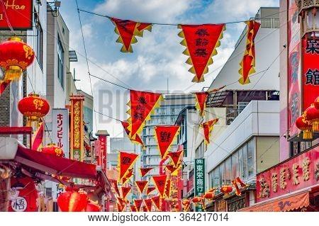 Lunar New Year Celebration In Chinatown In Kobe, Hyogo Prefecture, Japan